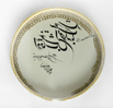 Iranian Habibi Calligraphy Daf for sale
