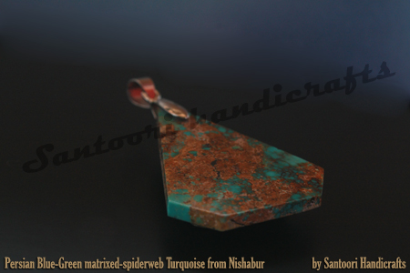 Persian Blue-Green matrixed-spiderweb Turquoise from Nishabur
